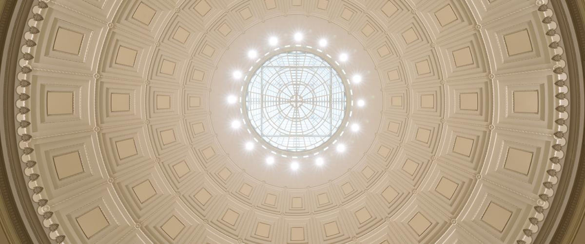 Inside of MIT Dome